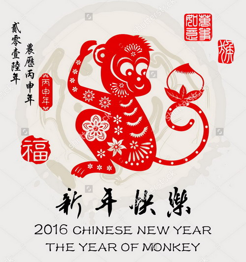Scimmia Capodanno cinese 2016