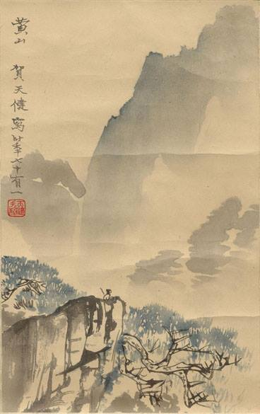Cina paesaggio disegnato