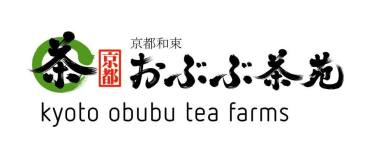 Obubu Tea Farm
