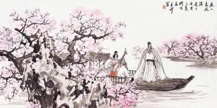poeta cinese Qu Yuan