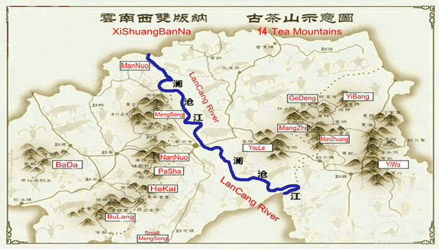 Cina Xishuangbanna montagne