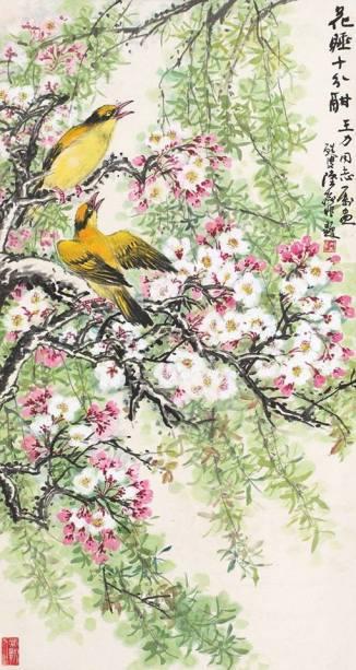Arte cinese 1