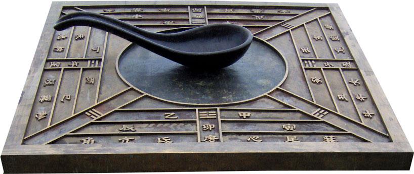bussola cinese