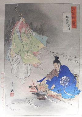 Inari 4