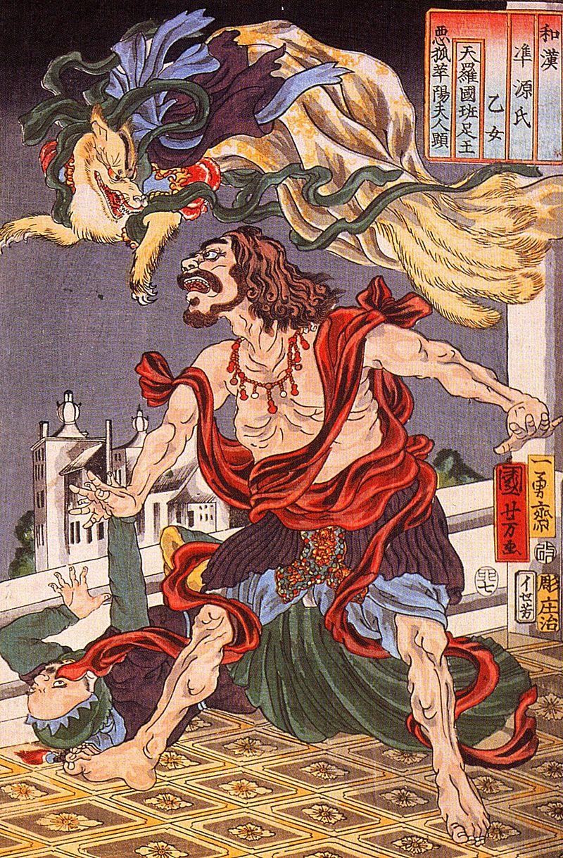 Inari 5