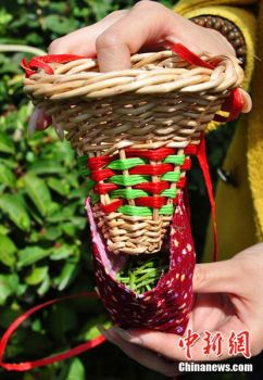 tè raccolto con le labbra china-henan cestino