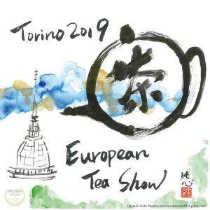 European Tea Show Torino nov 2019