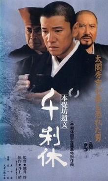 Inoue 2