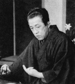 Inoue 3