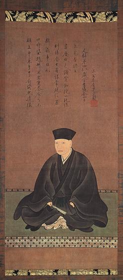 Inoue 5