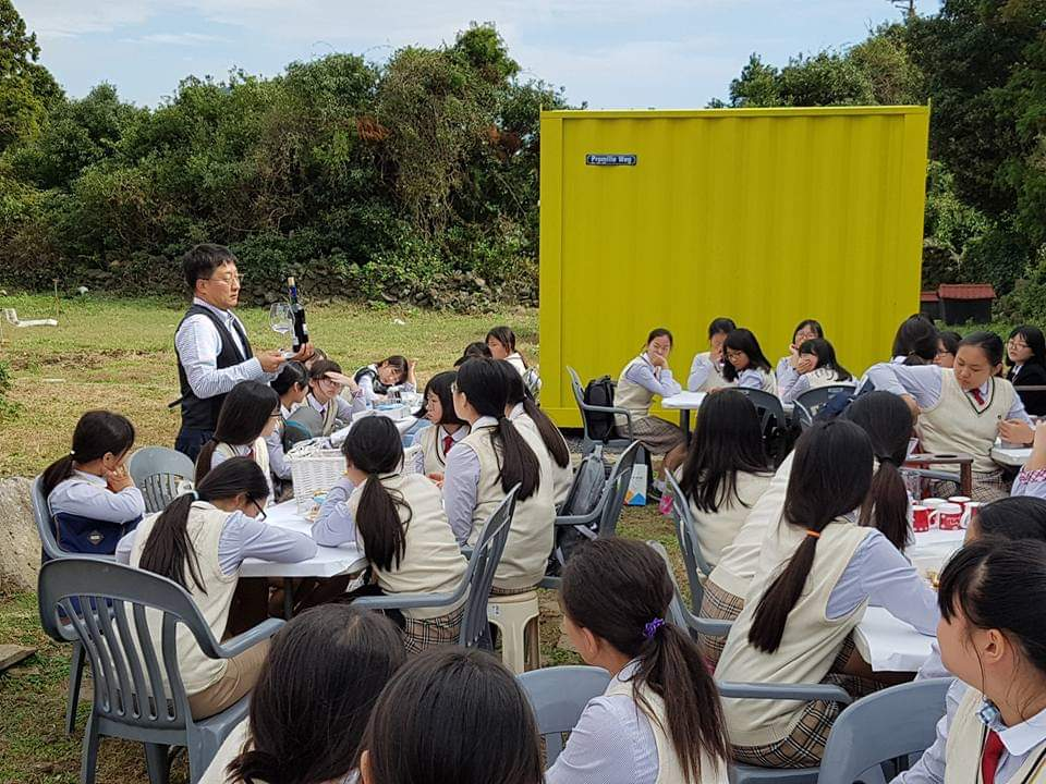 Corea Park - alunni all'aperto