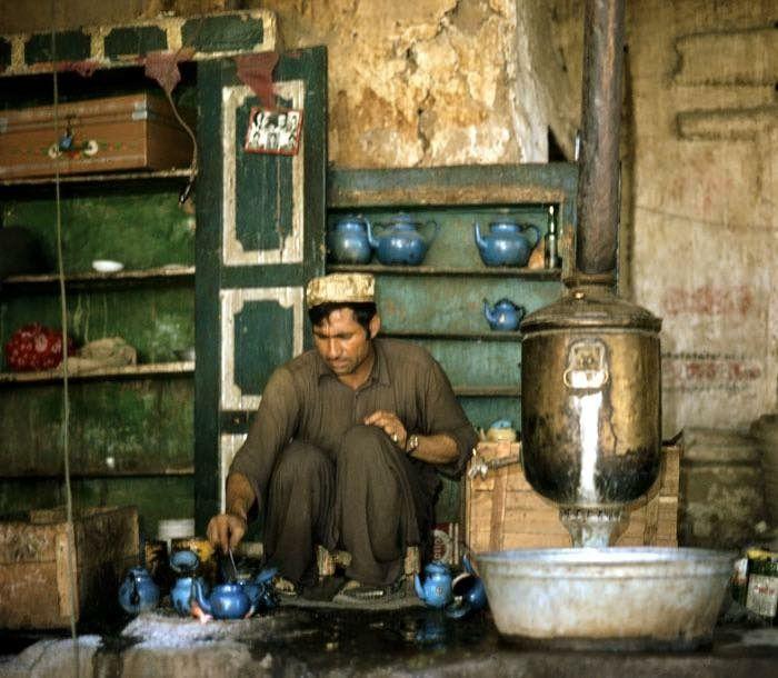 Afghanistan tè Samovar